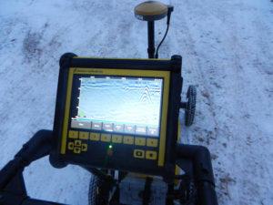 Geophysical Equipment Noggin 500 MHz